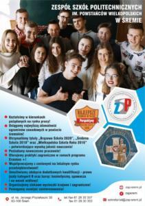 ZSP-11-e1584649129858